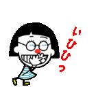 えだっちスタンプ(個別スタンプ:37)