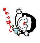 えだっちスタンプ(個別スタンプ:38)