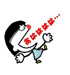 えだっちスタンプ(個別スタンプ:39)