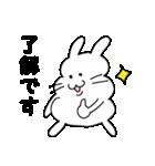 うさぽちゃ(個別スタンプ:02)