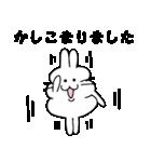 うさぽちゃ(個別スタンプ:03)