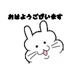 うさぽちゃ(個別スタンプ:05)