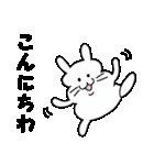 うさぽちゃ(個別スタンプ:06)