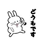 うさぽちゃ(個別スタンプ:07)