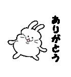 うさぽちゃ(個別スタンプ:09)