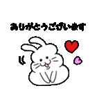 うさぽちゃ(個別スタンプ:10)