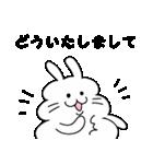 うさぽちゃ(個別スタンプ:11)