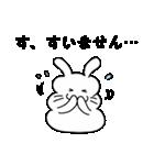 うさぽちゃ(個別スタンプ:13)
