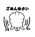 うさぽちゃ(個別スタンプ:14)