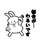 うさぽちゃ(個別スタンプ:15)