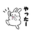 うさぽちゃ(個別スタンプ:17)