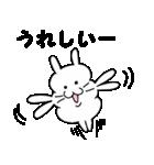 うさぽちゃ(個別スタンプ:18)