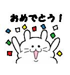 うさぽちゃ(個別スタンプ:19)