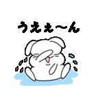 うさぽちゃ(個別スタンプ:21)