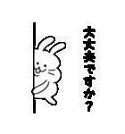 うさぽちゃ(個別スタンプ:22)