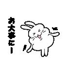 うさぽちゃ(個別スタンプ:23)