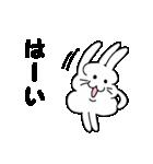 うさぽちゃ(個別スタンプ:25)