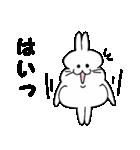 うさぽちゃ(個別スタンプ:26)