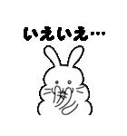 うさぽちゃ(個別スタンプ:27)