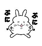うさぽちゃ(個別スタンプ:29)