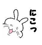 うさぽちゃ(個別スタンプ:30)