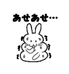 うさぽちゃ(個別スタンプ:31)