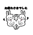 うさぽちゃ(個別スタンプ:33)
