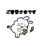 うさぽちゃ(個別スタンプ:34)