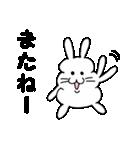 うさぽちゃ(個別スタンプ:35)