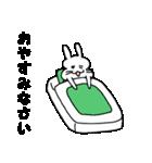 うさぽちゃ(個別スタンプ:38)