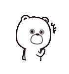 ぐっとくるシロクマ(個別スタンプ:01)