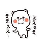 ぐっとくるシロクマ(個別スタンプ:02)