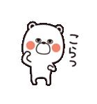 ぐっとくるシロクマ(個別スタンプ:04)