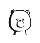 ぐっとくるシロクマ(個別スタンプ:07)