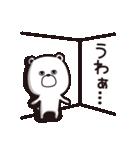 ぐっとくるシロクマ(個別スタンプ:08)