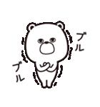 ぐっとくるシロクマ(個別スタンプ:09)