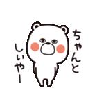 ぐっとくるシロクマ(個別スタンプ:10)