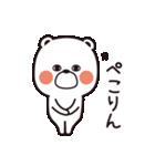 ぐっとくるシロクマ(個別スタンプ:36)