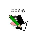 区切りたガール(個別スタンプ:01)