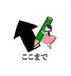 区切りたガール(個別スタンプ:02)