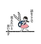 区切りたガール(個別スタンプ:03)