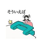 区切りたガール(個別スタンプ:04)