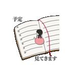 区切りたガール(個別スタンプ:30)