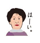 おばコレ(個別スタンプ:01)