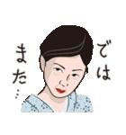 おばコレ(個別スタンプ:02)