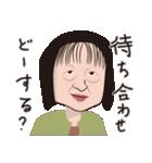 おばコレ(個別スタンプ:03)