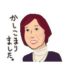 おばコレ(個別スタンプ:04)