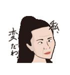おばコレ(個別スタンプ:05)