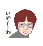 おばコレ(個別スタンプ:07)