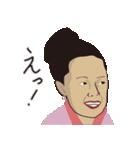 おばコレ(個別スタンプ:08)